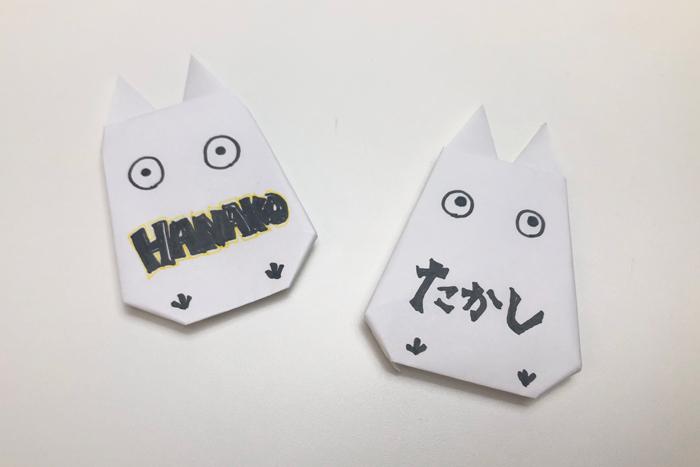 トトロ の 折り 方 折り紙