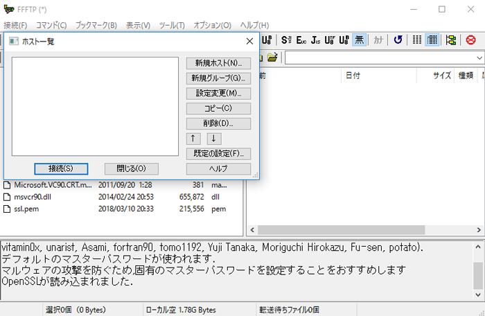 ffftpのダウンロードとインストール-windows10